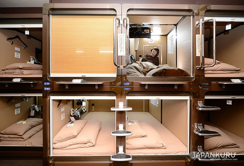 Capsule-hotel, best area to stay in Tokyo