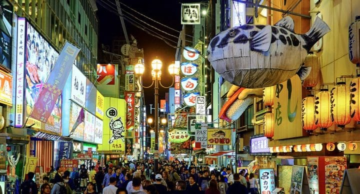 The best area to stay in Osaka