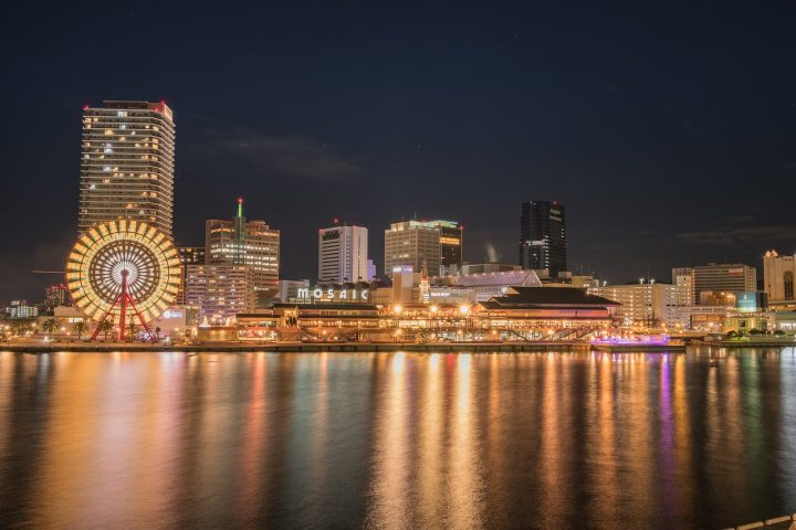 The best areas to stay in Kobe