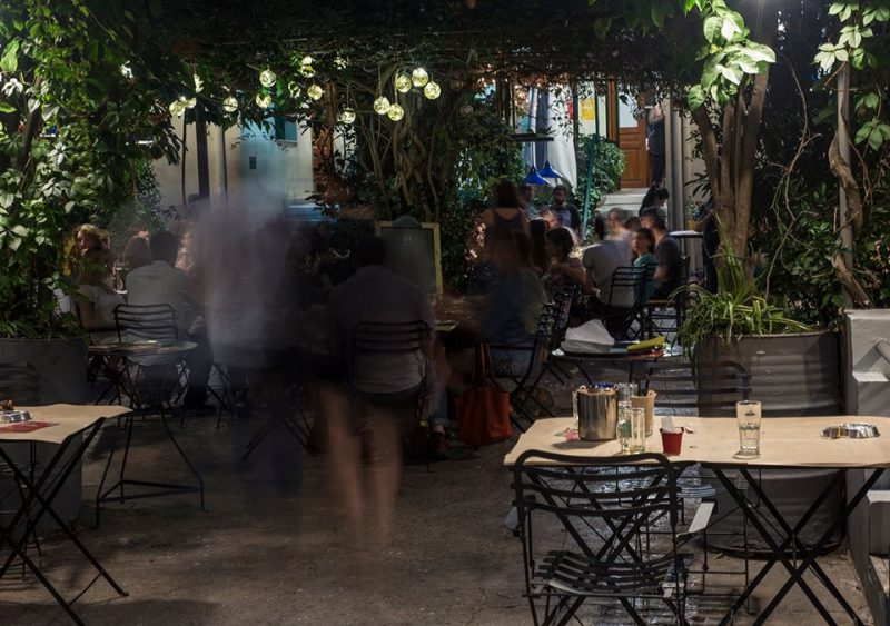 Eat at Ama Lachei in Athens