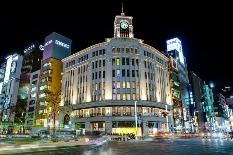 Get pictures of Ginza, Tokyo